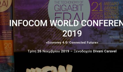 METEORA project at INFOCOM 2019 conference