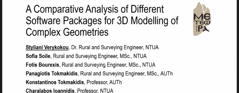 "Presentation of the paper entitled ""A Comparative Analysis of Different Software Packages for 3D Modelling of Complex Geometries"" at the 8th International Euro-Mediterranean Conference (EuroMed 2020)"