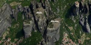 location of rocks in Meteora