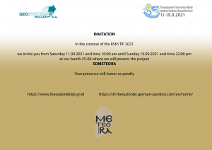 INVITATION FOR PRESENTATION OF THE 5D METEORA PROJECT IN 85th TIF